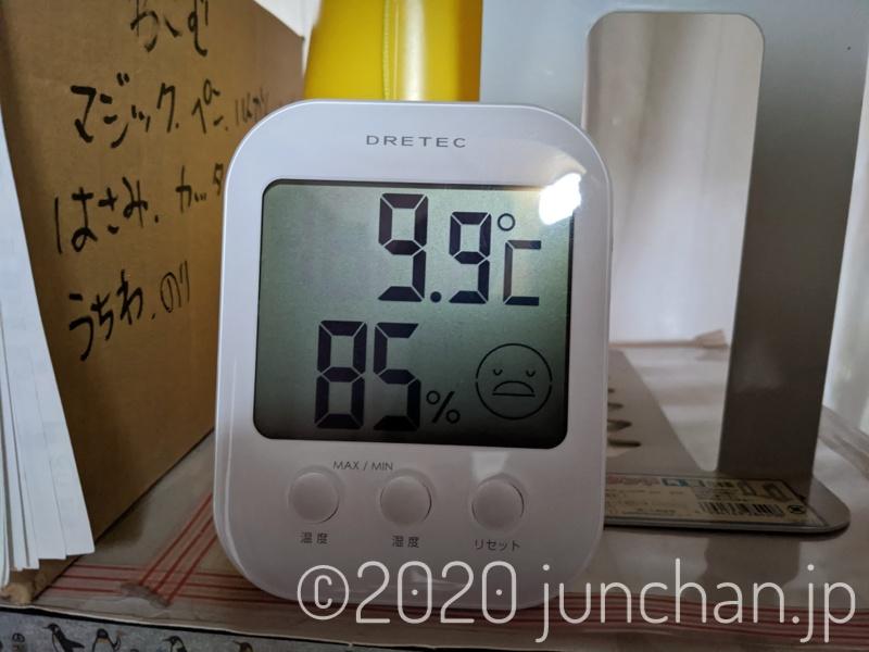室温が10℃を切りはじめた