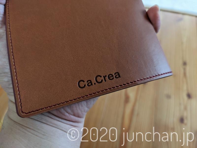 Ca.Crea カバー