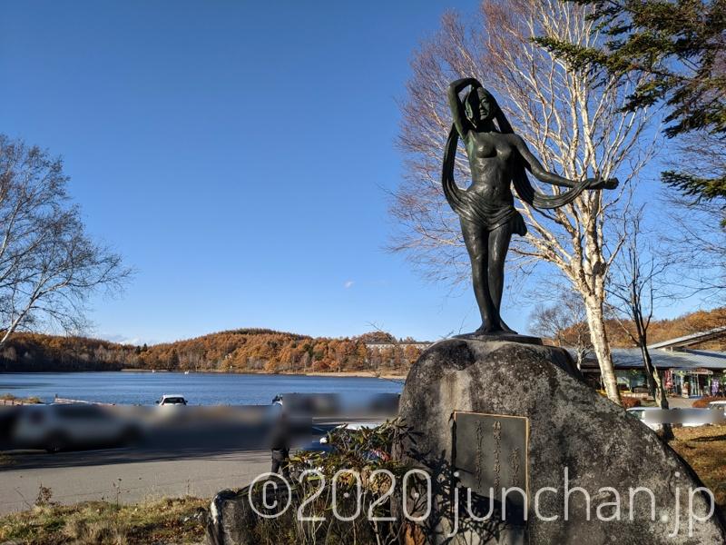 女神湖を背に佇む女神