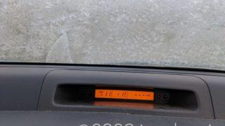 車載温度計は-1℃