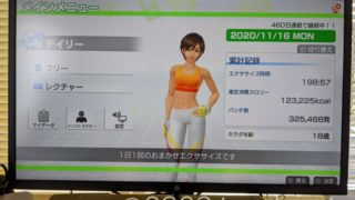 Fit Boxing 460日目