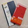 新しい手帳を2冊使って、新しい使い方を模索中。「ほぼ日手帳Weeks MEGA」と「NOLTY