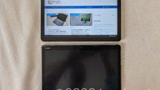 Lenovo IdeaPad Duet Chromebookとタブレット