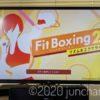 「Fit Boxing 2」でトレーニング開始。前作のデータを引き継いで新しくはじめよう。