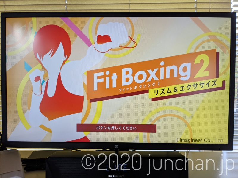 Fit Boxing 2 タイトル画面
