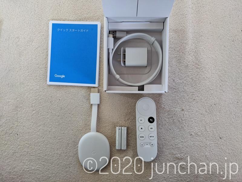 Chromecast with Google TV 内容物