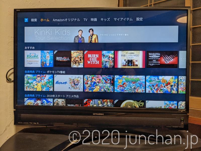 Chromecast with Google TVでAmazonプライムビデオを観る