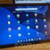 Lenovo IdeaPad Duet Chromebook を立てて使う