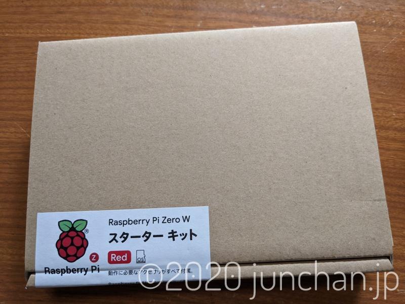 Raspberry Pi 外箱