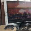 Chromecast with Google TVでFF IV