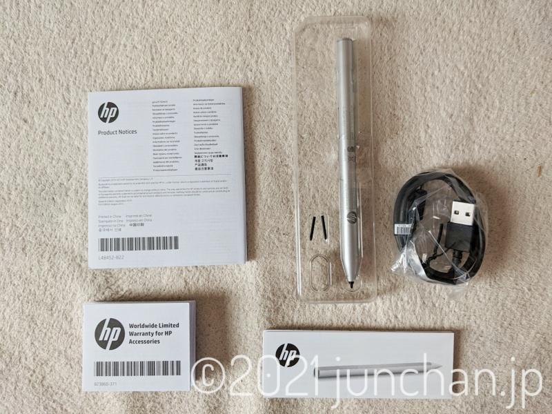 HP USIアクティブペン 内容物