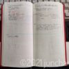 ほぼ日手帳Weeks MEGA メモページを上下2分割して使う