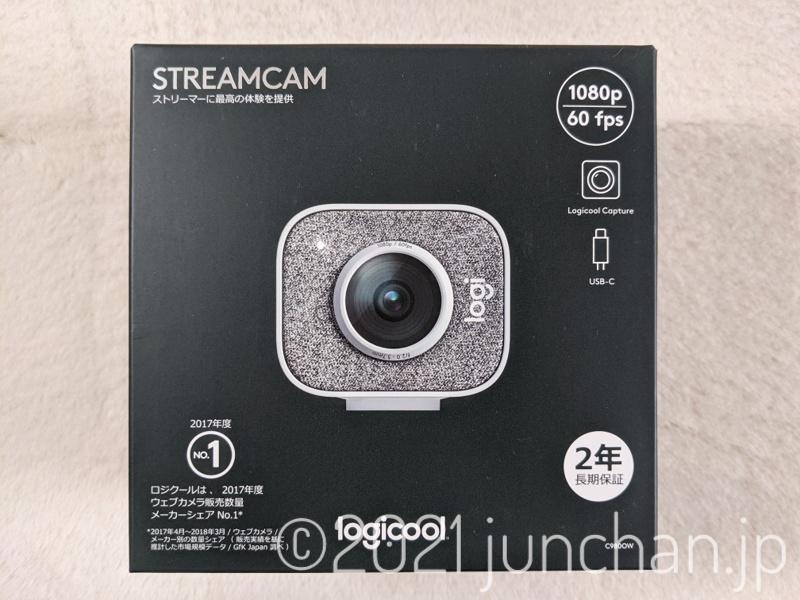 Logicool ウェブカメラ StreamCam C980OW 箱