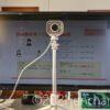 StreamCamを自撮り棒で設置
