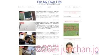 オフィシャルブログのトップページ