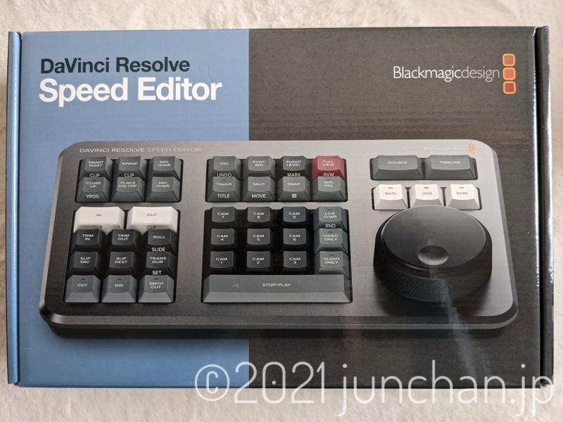 DaVinci Resolve Speed Editorが届いた!