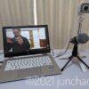 Chromebookに外部カメラ、外部マイクを接続