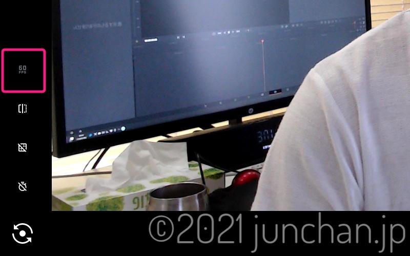 HP Chromebook x360 14bのカメラアプリ