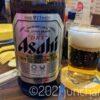 居酒屋ビール