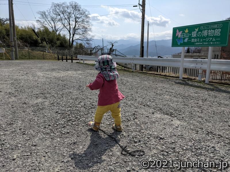 茶臼山動物園にレッツゴー!