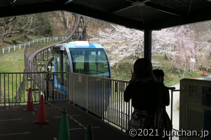 茶臼山モノレール ホーム