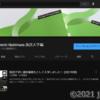 放送大学での学びをアウトプットする場として、YouTubeチャンネルを開設してみた