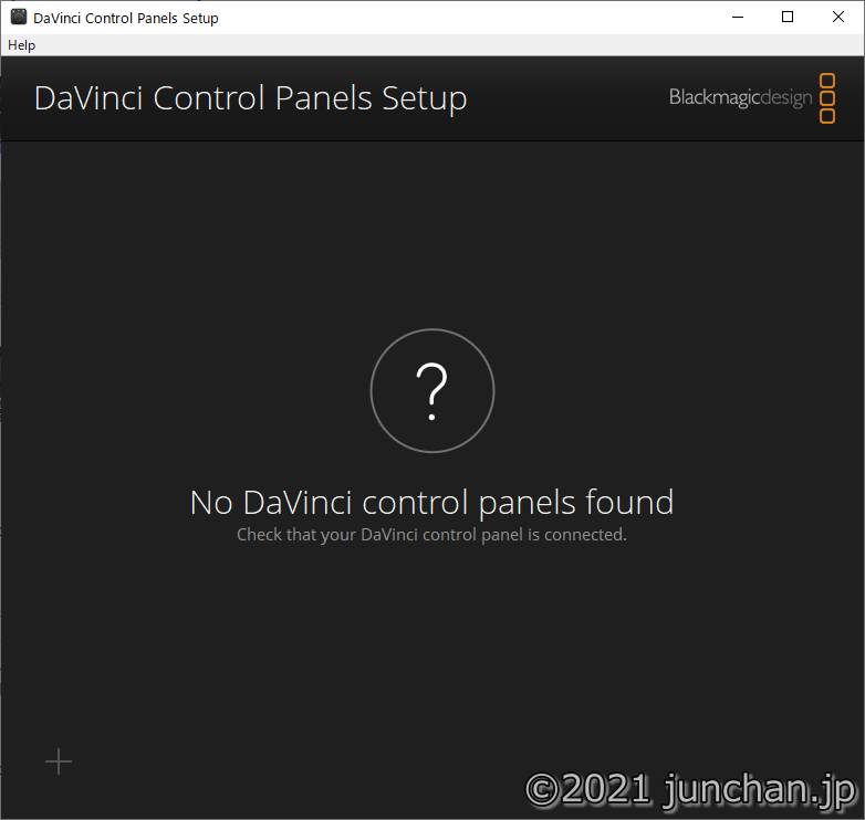 DaVinci Control Panels Setup