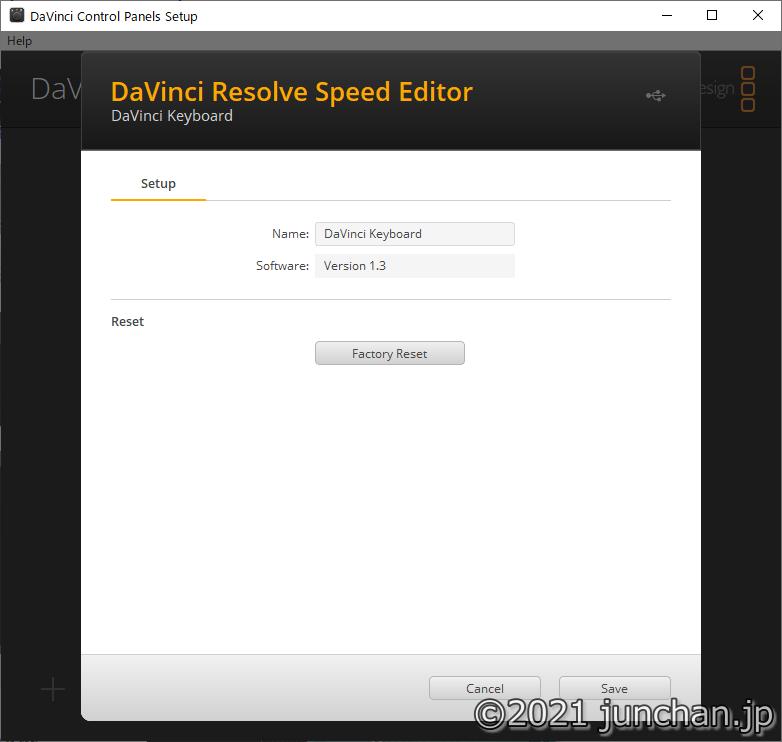 Speed Editorのバージョン