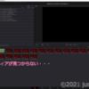 動画ファイルのリンクが切れている