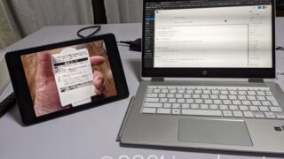 Lenovo IdeaPad Duet Chromebookをサイドモニタとして使う