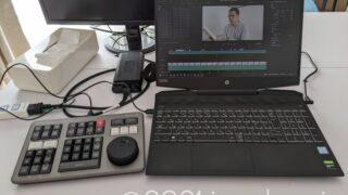 ラップトップにDaVinci Resolve Speed Editorを接続する