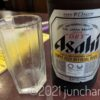 居酒屋で瓶ビールを注文する理由。生ビールは頼まなくなってきた。