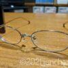 メガネ 前面