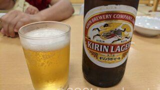 温泉でビールを飲んで締める
