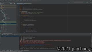 IntelliJでKotlinプログラムを動かす