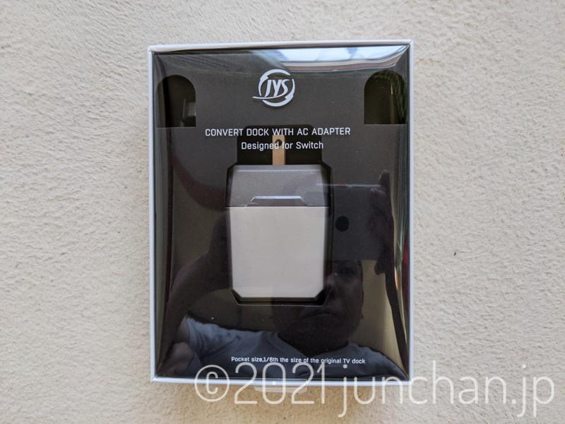 Nintendo Switchのモニタ出力ができるアダプタ「NTDSW-HDMI-PORT」