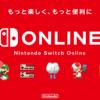 ファミリーコンピュータ & スーパーファミコン Nintendo Switch Online|Nintendo Swi
