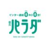 ログイン   佐久パラダオフィシャルチケットセンター